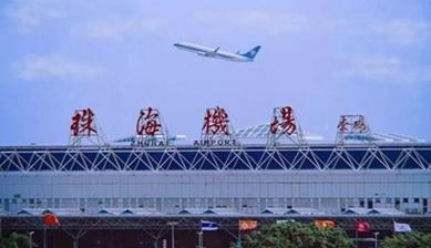 珠海机场部分绿化